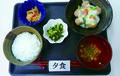 スマイルキッチン【5.12夕食の献立】